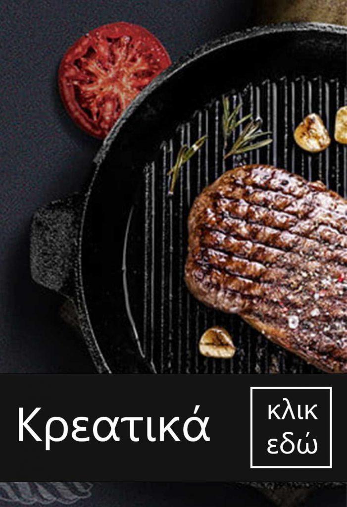 kreatika banner 1smgr